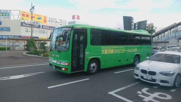 紀泉交通3200号車
